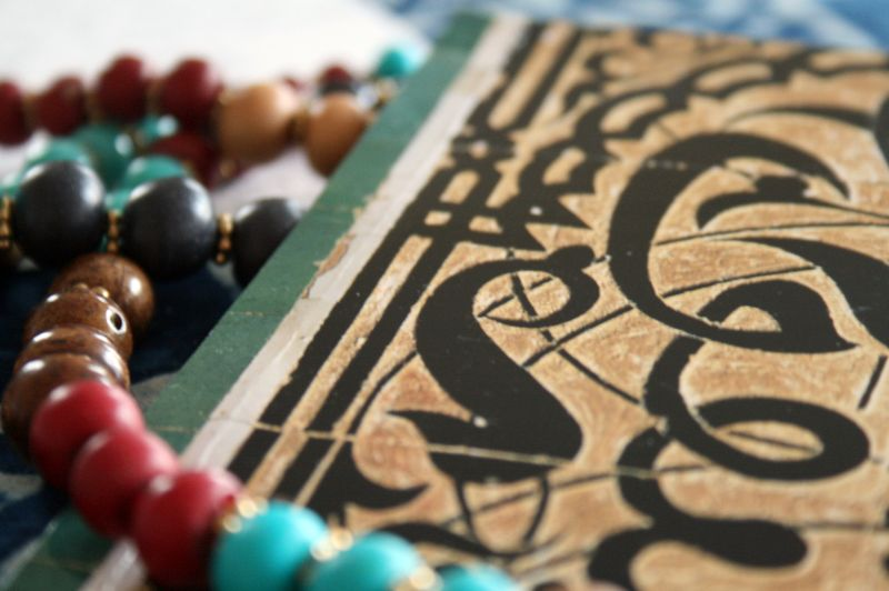 Arabic script postcard